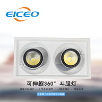 (EICEO) LED Bean Lamp COB lamps Lights Universal Telescopic Clothing Store Jewelry Store Downlight Down Light