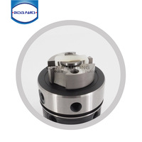 distributor head 7123 340S DPA Rotor Head 4/8.5R For Auto Engine Pump Parts
