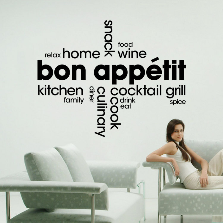 French words wall decor