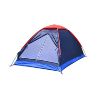 Folding Waterproof Single Layer Two People Tent Outdoor Ultra Light Rainproof Windproof Picnic Camping Beach Tent