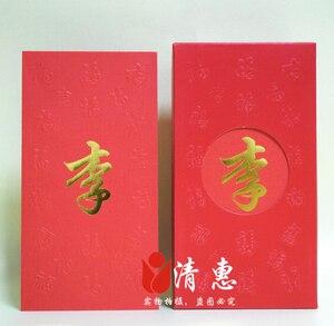 Image 4 - Ücretsiz kargo 50 adet/grup HongKong soyadı büyük boy kırmızı paketler özelleştirilmiş zarf Çince kelime aile adı soyadı zarflar