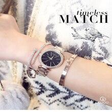GUOU prime Ladies's watches women watches temperament retro style women watches time clock feminine watch saati reloj mujer