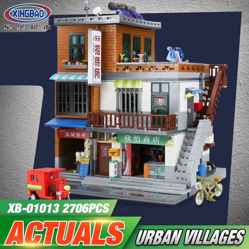 XingBao 01013 Genuine Creative MOC City Series The Urban Village Set Kids legoing Building Blocks Bricks Educational Toys Gift lepin 36010 genuine creative series the winter village market set legoing 10235 building blocks bricks educational toys as gift