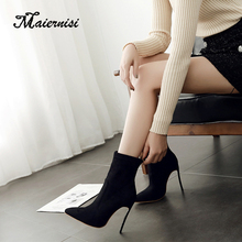 MAIERNISI Winter Women Shoes Woman Boots Sexy High Heels Flock Booties female shoes drop shipping