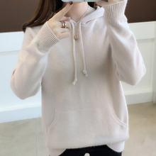 Женский свободный свитер с длинным рукавом повседневный Однотонный