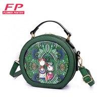 Flower Poetry Women Small Bags Mini Messenger Bag Lady Fashion Round Shoulder Bags For Girls Handbag