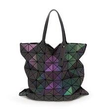 Famous Brands Women BaoBao Bag Geometry Sequins Mirror Saser Plain Folding Bags Luminous Handbags PU Casual Tote Bao Bao Package