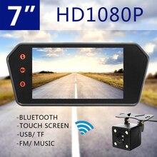 цена на 3 in 1 Wireless Car TFT Monitor Mirror 7 inch 1080P Screen Display Bluetooth MP5 & CCD Rear view Reversing camera Backup Parking
