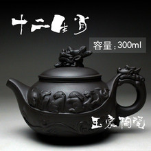 Hot Sale Clay
