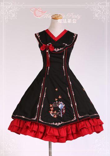 Robe de pull Lolita en coton doux de Style chinois avec broderie colorée