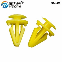 KE LI MI NO.39 Auto Car Door Panel Snap Fastener Clips Plastic Rivet Universal