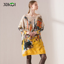 Xikoi Cardigan Female Cardigan Autumn Fashion Cotton Computer Knitted Apricot Large Size Coat Direct Sales Winter Coupons 6140(China)