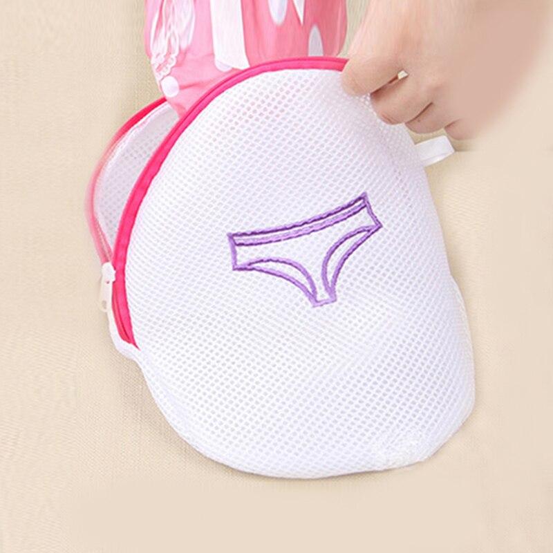 Safe Washing Mashine Net Mesh Bag Laundry Delicates For Bra,Socks,Underwear