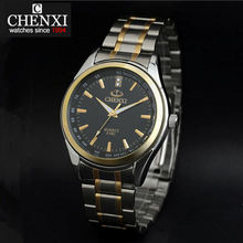 NATATE Luxury Brand CHENXI Watch Full Stainless Steel For Men Quartz dial Decorated Business Watches Relogio Rolojes 1040(China)