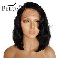 Beeos короткие предварительно сорвал полный Кружево Человеческие волосы Искусственные парики с ребенком волос для Для женщин Реми бразильск