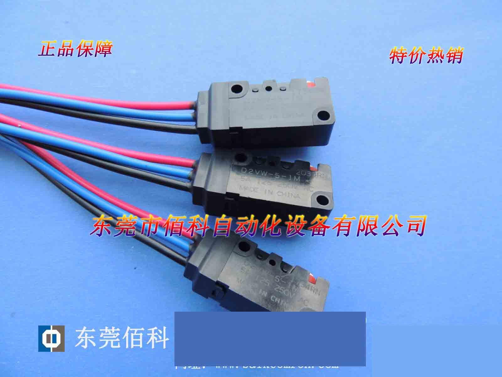 New Micro Switch D2VW-5-1M