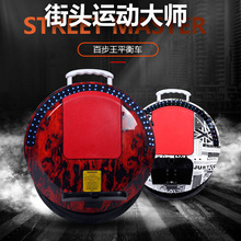 One Wheel Skateboard Hoverboard Bluetooth LED Unicycle Self Balancing Scooter Electric Skateboard Hooverboard Skateboard