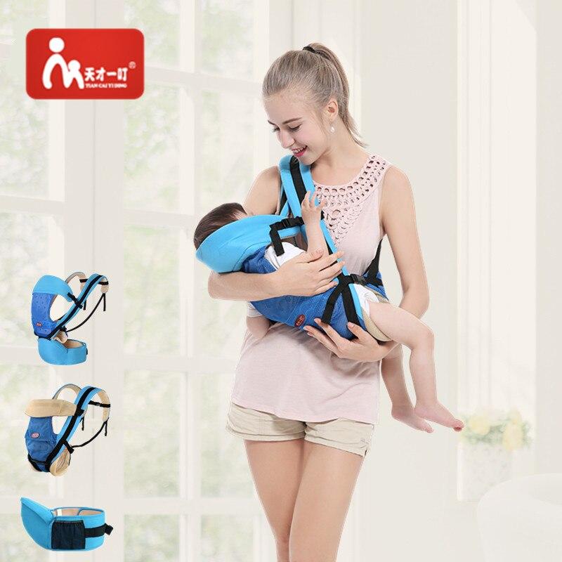 Nosidełko niemowlęce chusta niemowlęca z hipseat modną wysokiej - Aktywność i sprzęt dla dzieci - Zdjęcie 5
