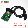 Newest 2014D For Vo-l-vo Vida Dice OBD2 Diagnostic Tool For Vo-l-vo Dice Vida Pro Powerful Interface Auto Scanner Full Chip PCB