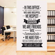 Yanqiao Office Work Team Words Proverb Wall Stickers Wall Decoration Removable Vinyl Decal Art Home Decoration