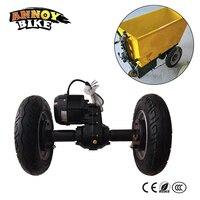Электрический велосипед электрический аксессуары для трициклов мощный мотор бесщеточный мотор 500 Вт 800 Вт 1200 Вт мотор задняя ось
