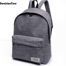 New Men Backpacks Male Popular Solid Color Backpack Casual S