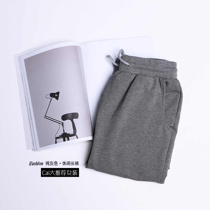 Повседневные брюки женские весенние 2018 новые корейские брюки большого размера на брюках женские студенческие осенние свободные брюки
