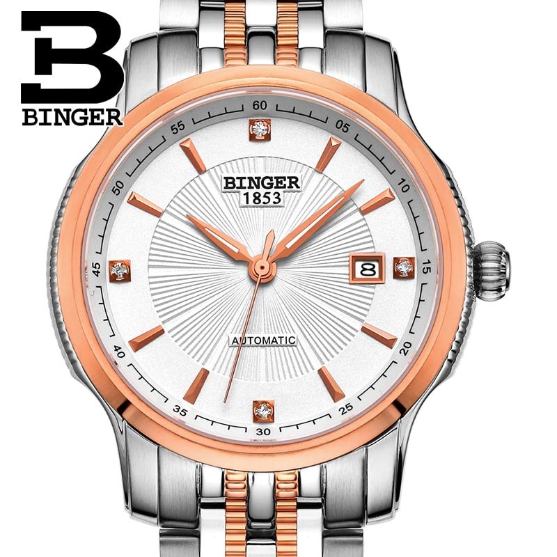 все цены на Genuine Switzerland BINGER Brand Mens automatic mechanical self-wind sapphire watches steel hollow Sovereign waterproof calendar