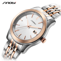 SINOBI Luxury Brand Men Sports Watches Date Business Wristwatch Gold Stainless Steel Band For Watch Men