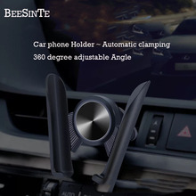 car phone holder stand support iphone Samsung HTC Universal Air Vent Mount Holder Silicone Hot Free ship GPS