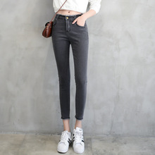 74328610d0d Buy pants womens jeans with rips large and get free shipping on  AliExpress.com