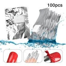100 шт для удаления лака для ногтей Обертывания Гель для маникюра акриловое удаление алюминиевой фольги дизайн ногтей Замачивание от геля аксессуары и инструменты для ногтей