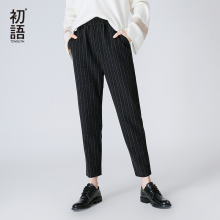 Toyouth Women Harem Pants 2018 Casual Black Striped Trousers Ankle Length Elastic Waist Ladies Loose Pants Pantalon Femme