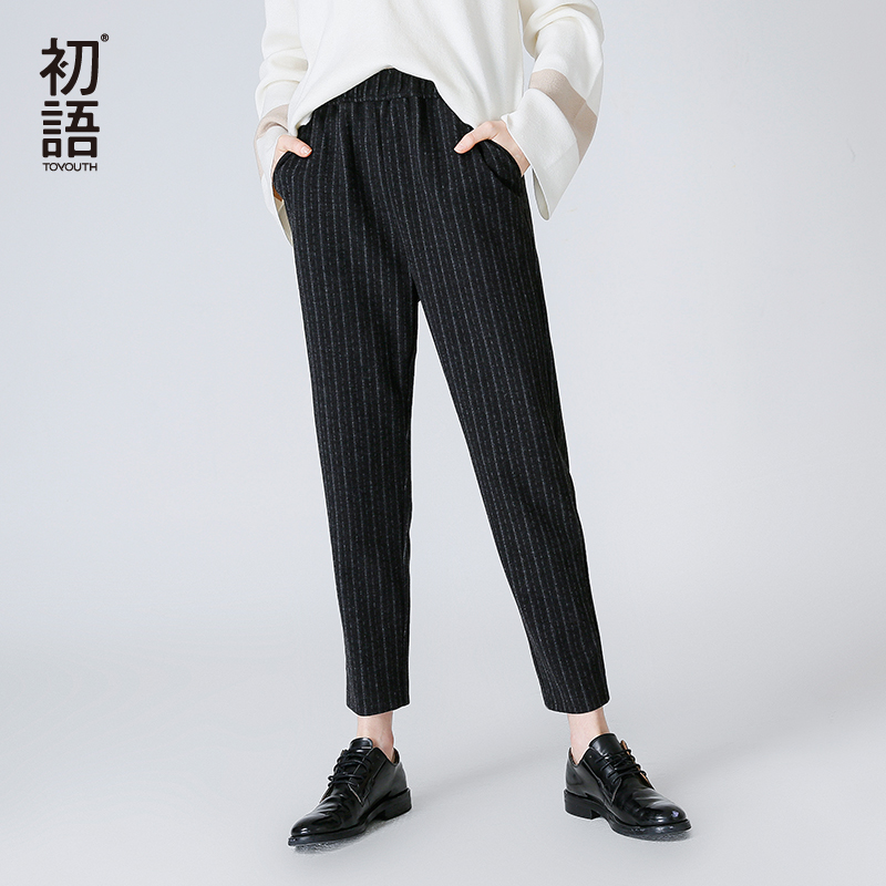 Toyouth Women Harem Pants 2019 Casual Black Striped Trousers Ankle Length Elastic Waist Ladies Loose Pants Pantalon Femme-in Pants & Capris from Women's Clothing    1