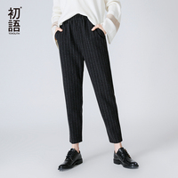 Toyouth Women Harem Pants 2018 Casual Black Striped Trousers Ankle Length Elastic Waist Ladies Loose Pants Pantalon Femme
