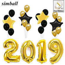 "26PCS Merry Christmas 32"" Number Balloons 18"" Star Helium Foil Balloons Happy New Year Party Supplies 1st Party Decor Air Balls(China)"