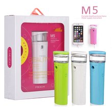 MEICH New Brand Handy Nano Water Sprayer Device for Face Skin Care Hydrating Moisturising Facial Steamer 2600 mAh Power Bank