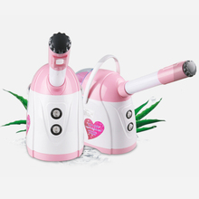 New Facial Steamer Hot and cold dual-use face steamer machine Nano Spray Delicate and easily Absorbed Skin care 220V