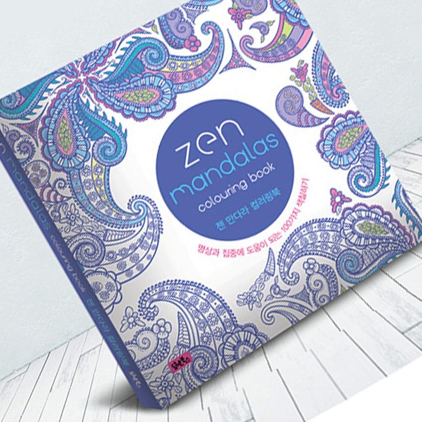 Famoso Mandala Libros Para Colorear Para Adultos Embellecimiento ...