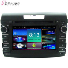 Top Quad Core Android 4.4 Car DVD Stereo For CRV 2012 For Honda With GPS Wifi BT Free Map 16GB Flash Mirror Link