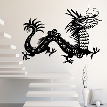 Drop Shipping Chinese dragon Home Decoration Accessories Living Room Children Sticker Mural Decorative Stickers naklejki