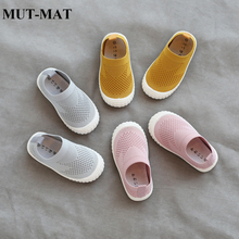 Childrens shoes 2019 spring and autumn hot sale soft bottom knit boys girls fly woven set foot baby