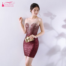 0219cf7f17 Popular Homecoming Dresses Sparkly-Buy Cheap Homecoming Dresses ...