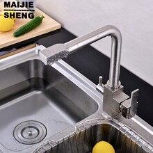 Кухонный кран 3 In1 Кухонный Кран Трехходовой Кран для Воды Фильтр кухонный смеситель никель Щетки 3 способа двойной функции
