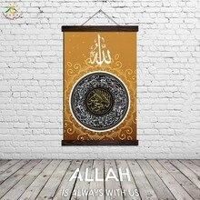 купить!  Исламская Каллиграфия Арабский Арабески Стены Аватар Арт Рамки Плакаты и Печать Холст Картины Home