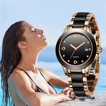 SUNKTA Thạch Anh Nữ Dây Gốm Sứ Đồng Hồ Nữ Dây Thép Không Gỉ Nữ Cao Cấp Hàng Đầu Nữ Thương Hiệu Boutique Vòng Tay Đồng Hồ Reloj De Dama