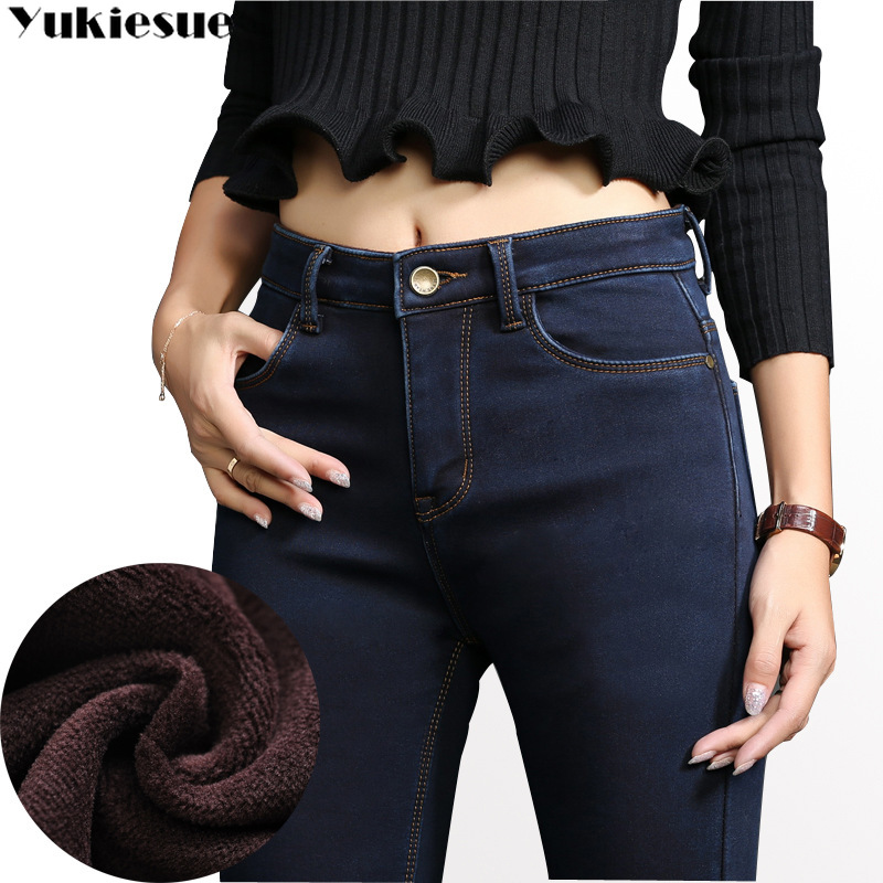 Women Thick Velvet Jeans Female Skinny Stretch Trousers Pencil Pants Ladies Winter Warm Denim Sexy Ladies Leggings Jeans 2018