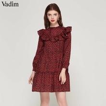 Vadim women vintage leopard dress sweet ruffles long sleeve o neck pleated female casual straight dress vestidos QA456