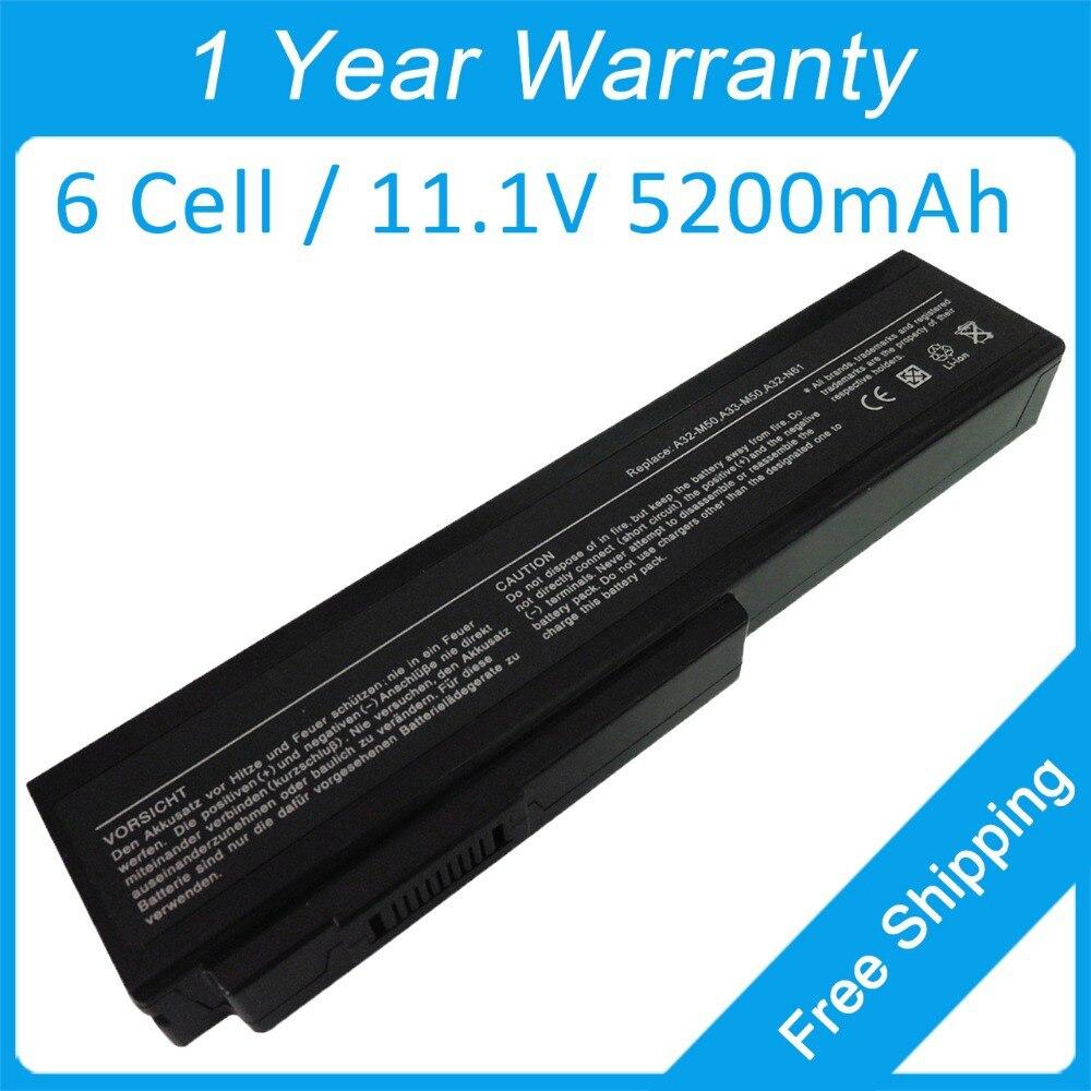 6 cell laptop battery asus G60JX L50Vm G50VT X55Sv X55Sa X5MD G51JX X5MJ X5MJQ X5MJL X5MS X5MTA X5MSV - shenzhen Z&Z electronic technology Co.,Ltd. store