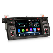 "7 ""Android 9.0 OS Auto DVD Multimedia GPS Radio voor BMW E46 (318/320/325) /M3 1998-2006 met Externe DAB + Ontvanger Ondersteuning(China)"